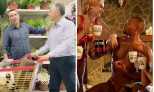 Κύμα οργής κατά του Mr Jumbo για τις πρόστυχες διαφημίσεις που απευθύνονται σε ανήλικους