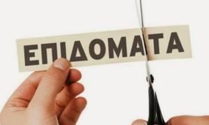 Οικογενειακά επιδόματα: Οι δανειστές θέλουν «εδώ και τώρα» περικοπές!
