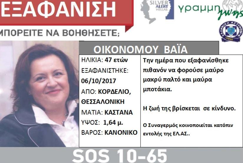 exafanisi2