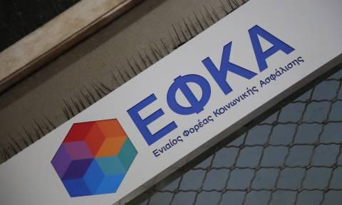 ΕΦΚΑ: Ποιους αφορά η νέα παράταση στην προθεσμία καταβολής ασφαλιστικών εισφορών