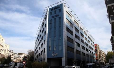 Εξελίξεις στο «ΒΗΜΑ FM»: Η ALTER EGO δεν ενδιαφέρεται για τη συνέχιση της λειτουργείας του