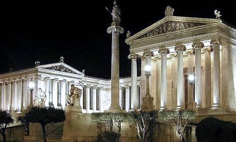Πανεπιστήμιο Αθηνών: Ημέρα «Ανοικτών Πυλών» για μαθητές λυκείου η Τρίτη (24/10)