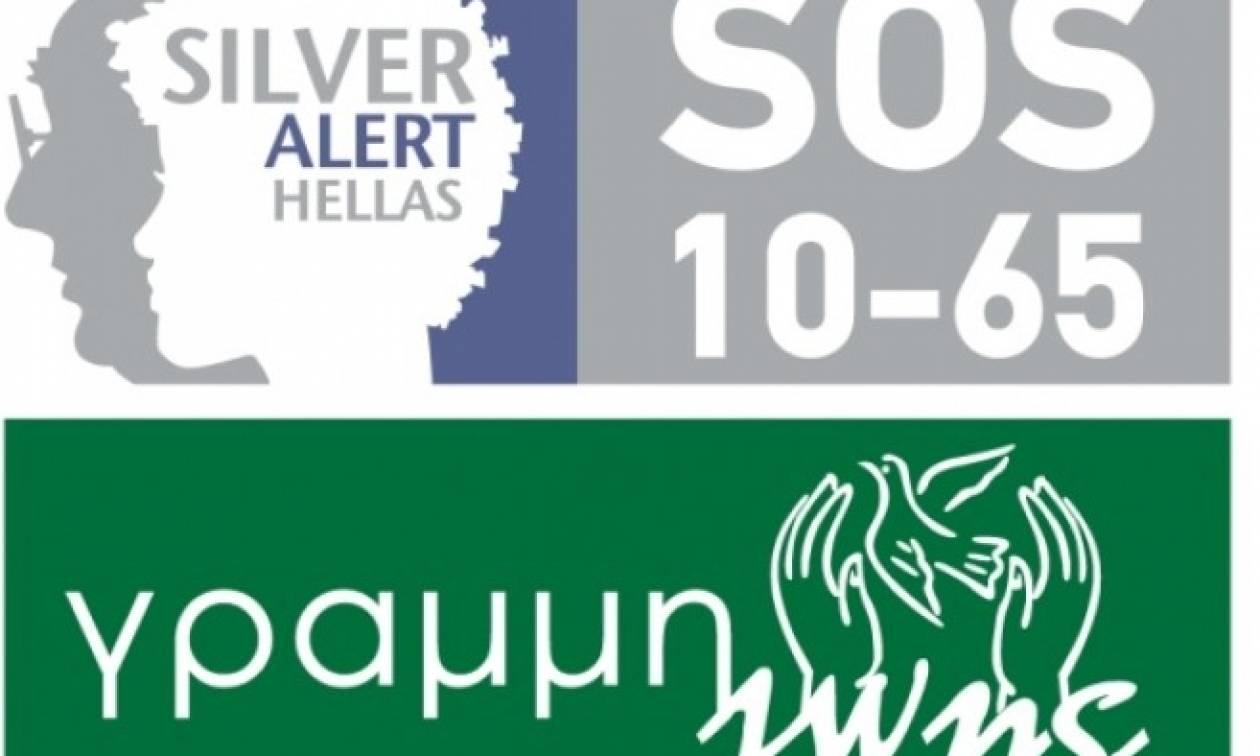 Silver Alert: Εξαφανίστηκε 68χρονος στην Θεσσαλονίκη