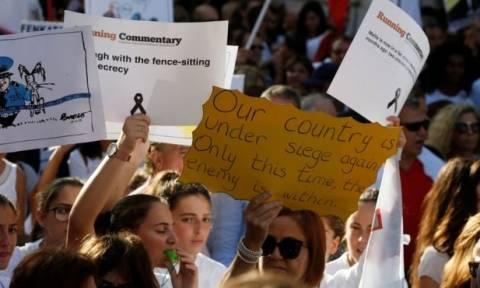 «Δεν φοβόμαστε»: Διαδήλωση στη Μάλτα για τη δολοφονία της δημοσιογράφου των Panama Papers