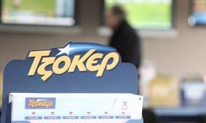 Τζόκερ: Αυτός είναι ο υπερτυχερός του 1.600.000 ευρώ!