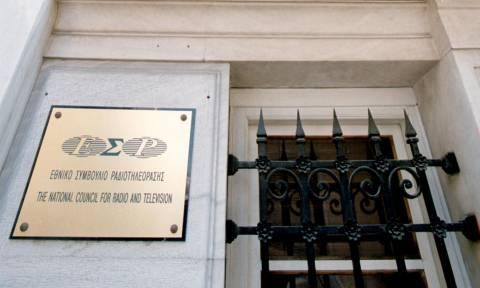 Με βαριές «καμπάνες» απειλεί το ΕΣΡ: Ανάκληση αδειών για όσα κανάλια δεν συμμορφωθούν