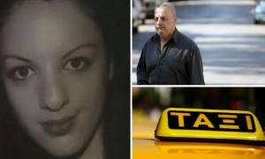 Δολοφονία Πατήσια: Ποιος σκότωσε τη Δώρα Ζέμπερη; Ο πατέρας, το DNA και ο… άγνωστος Χ