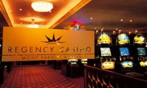 Τροπολογία για μετεγκατάσταση του καζίνο Πάρνηθας φέρνει το ΥΠΟΙΚ