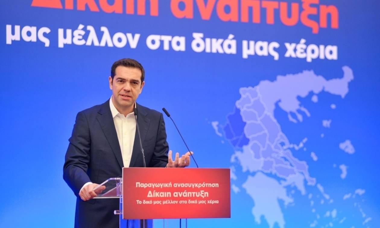 Ιωάννινα: «Μπαράζ» υποσχέσεων από τον Τσίπρα και επίθεση κατά των ΜΜΕ