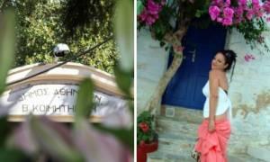 Δώρα Ζέμπερη: Το κίνητρο θα οδηγήσει στο δολοφόνο