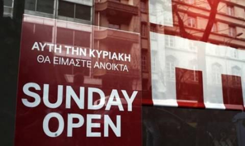 Δείτε ποιες Κυριακές θα είναι ανοιχτά τα καταστήματα μέχρι τέλος του έτους
