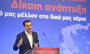 Ομιλία Τσίπρα στα Ιωάννινα: Εκλογές το 2019 για το ποιος θα πάει τη χώρα στην επόμενη μέρα