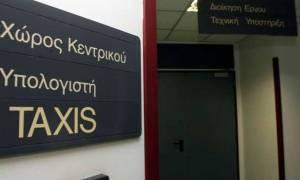 Ανοικτό το TAXISnet για τις τροποποιητικές φορολογικές δηλώσεις
