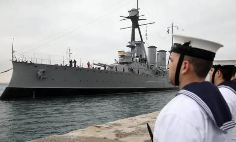 Θεσσαλονίκη: Φρεγάτα, ελικόπτερο και επιδείξεις ΟΥΚ δίπλα στο Αβέρωφ
