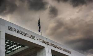 Ματαίωση πλειστηριασμών στο Ειρηνοδικείο Αθηνών