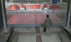 Προσοχή! Απεργία ΤΩΡΑ - Χωρίς Μετρό σήμερα (26/10) η Αθήνα