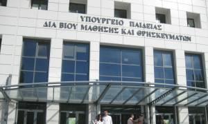 Υπουργείο Παιδείας: Δεν θα πραγματοποιηθεί ο εορτασμός της 28ης Οκτωβρίου λόγω πένθους