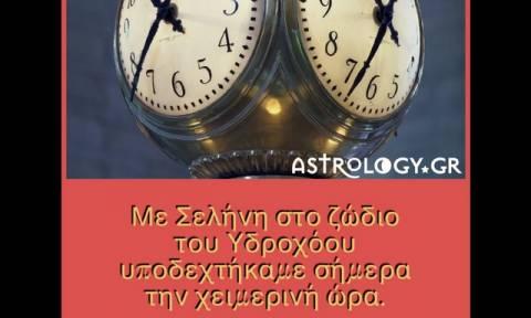 Ζώδια Σήμερα 29/10: Η χειμερινή ώρα ξεκίνησε με Σελήνη στον Υδροχόο