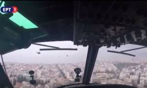 28η Οκτωβρίου - Παρέλαση: Εντυπωσιακά πλάνα μέσα από τα στρατιωτικά ελικόπτερα! (vids)