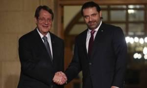 Χαρίρι: Ο Λίβανος στηρίζει την ακεραιότητα και την κυριαρχία της Κυπριακής Δημοκρατίας
