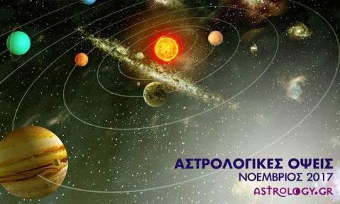 Νοέμβριος: Οι Όψεις των πλανητών του μήνα
