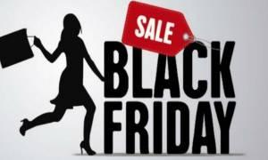 Black Friday 2017: Πότε πέφτει η «Μαύρη Παρασκευή» με τις μεγάλες προσφορές