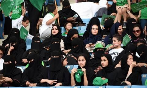 Πρόοδος στη Σ. Αραβία: Οι γυναίκες θα μπορούν να παρακολουθούν αθλητικές εκδηλώσεις σε 3 γήπεδα