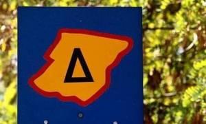 В Греции введено ограничение на въезд в центр столицы