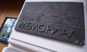 """""""Мемориал"""" опубликовал обновленный список политзаключенных - в него вошло 117 человек"""