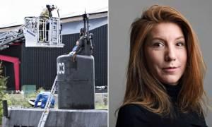 Θρίλερ στη Δανία: Ασέλγησε στο άψυχο κορμί της δημοσιογράφου ο ιδιοκτήτης του υποβρυχίου;