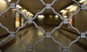 Δείτε πότε και για πόση ώρα θα κλείσει το Μετρό