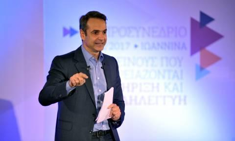 Επιστολή Μητσοτάκη στην Κομισιόν: Καταπατούνται τα δικαιώματα των Ελλήνων στη Χειμάρρα