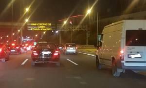 ΤΩΡΑ: Μποτιλιάρισμα χιλιομέτρων στην Αττική οδό – Τι έχει συμβεί