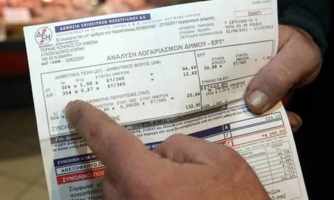 Νέα «βόμβα» από τους δανειστές: Ζητούν την κατάργηση του Κοινωνικού Οικιακού Τιμολογίου της ΔΕΗ!