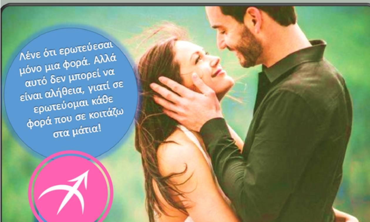 γλυκιά Λάνκα dating Τι θα γίνει αν το online ραντεβού δεν λειτουργεί