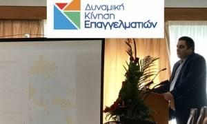 Επαγγελματικό Επιμελητήριο Πειραιά: Ο Γιάννης Βουτσινάς παρουσίασε τη Δυναμική Κίνηση Επαγγελματιών