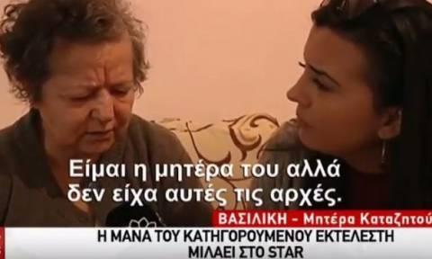 Δολοφονία Ζαφειρόπουλου – Συγκλονίζει η μάνα του εκτελεστή: «Αν σκότωσε να τον σκοτώσουν»
