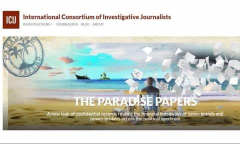 Paradise Papers: Ποιοι και πώς μετέφεραν 8 τρισ. ευρώ σε φορολογικούς παραδείσους