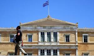 Γραφείο προϋπολογισμού της Βουλής: Αποτρεπτική για τις επενδύσεις η υπερφορολόγηση
