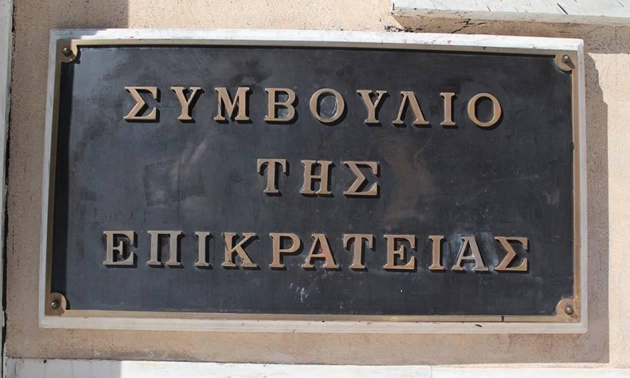 ΣτΕ: Συνταγματική η αύξηση του Ειδικού Φόρου Ακινήτων στις οffshore εταιρείες