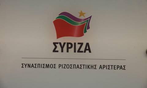 ΣΥΡΙΖΑ: Τα ακροδεξιά ιδεολογήματα της ΝΔ είναι γνωστά