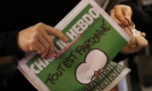 Γαλλία: Έρευνα της εισαγγελίας για τις απειλές που δέχτηκε το περιοδικό Charlie Hebdo