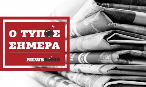 Εφημερίδες: Διαβάστε τα πρωτοσέλιδα των εφημερίδων (07/11/2017)