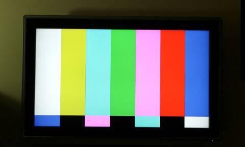 Αφγανιστάν: Εισβολή ενόπλων σε τηλεοπτικό σταθμό της Καμπούλ