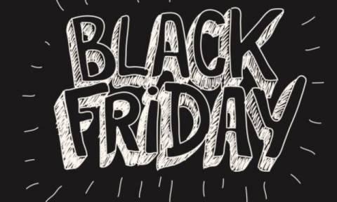 Η Black Friday ξανά στην Ελλάδα - Πόσες ημέρες έμειναν για τη «Μαύρη Παρασκευή» με τις προσφορές