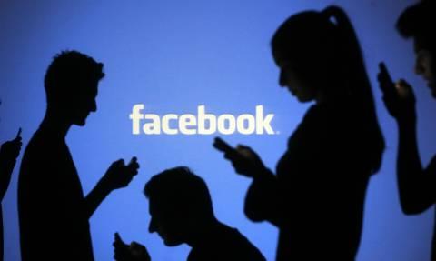 Δεν είναι φάρσα: Το Facebook ζητά να του στείλουμε γυμνές φωτογραφίες μας - Δε φαντάζεστε γιατί...