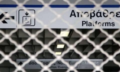 Απεργία ΜΜΜ: Χωρίς Μετρό την Παρασκευή (10/11) η Αθήνα – Δείτε ποιες ώρες