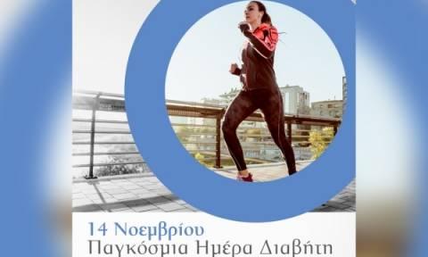 Δωρεάν ενημερωτική εκδήλωση του ΙΕΚ ΑΛΦΑ Θεσσαλονίκης για την Παγκόσμια Ημέρα Διαβήτη