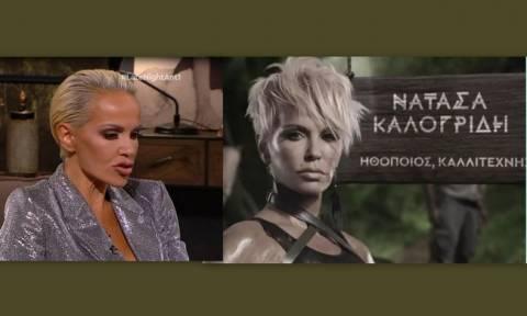 Nomads: Nατάσα Καλογρίδη: Αυτός είναι ο λόγος που δεν γραφόταν η ηλικία της στο ριάλιτι