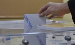 Εκλογές Κεντροαριστερά: Όλα όσα πρέπει να γνωρίζετε - Πού και πώς θα ψηφίσετε